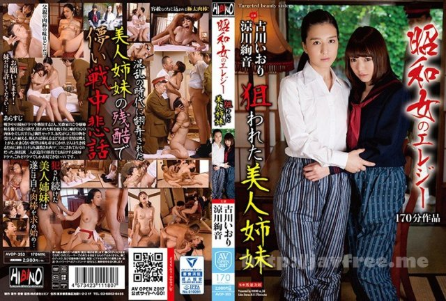 [ADD-044] ドグマ2016下半期作品集 - image AVOP-353 on https://javfree.me