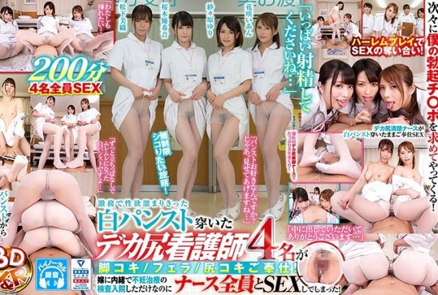 [HD][NHT-022] 2018年ナチュラルハイ作品集 - image AVOPVR-117 on https://javfree.me