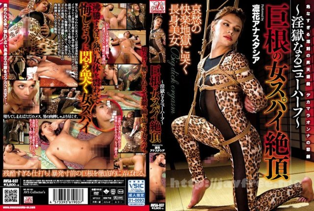 [HD][AVSA-045] ランジェリーオナニー(AVSA-045) - image AVSA-037 on https://javfree.me