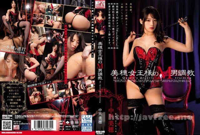 [HD][AVSA-045] ランジェリーオナニー(AVSA-045) - image AVSA-040 on https://javfree.me