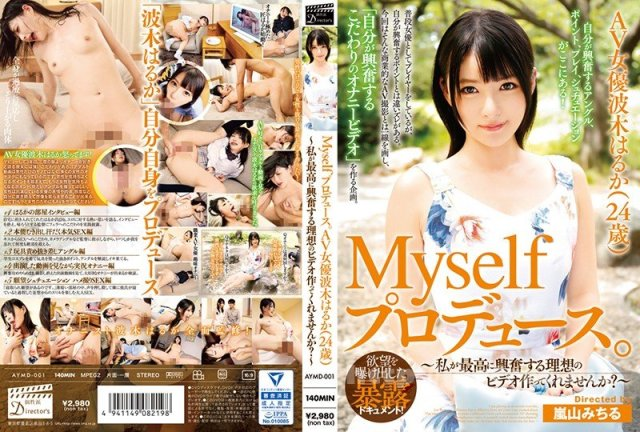 [HD][FAN-050] ゆい - image AYMD-001 on https://javfree.me