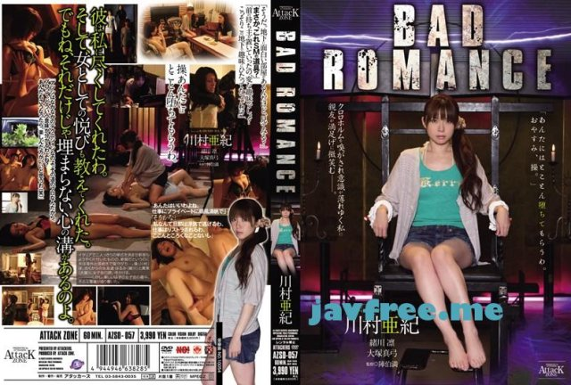[AZSD-057] BAD ROMANCE 川村亜紀 - image AZSD-057 on https://javfree.me