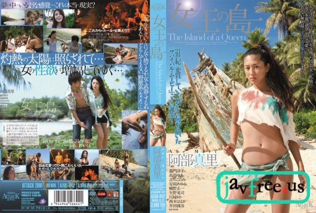 [AZSD-042] 女王の島 阿部真里 - image AZSD042 on https://javfree.me