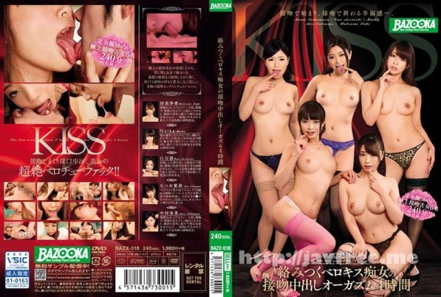 [SNIS-229] 超高級風俗嬢 白石悠 - image BAZX-018 on https://javfree.me