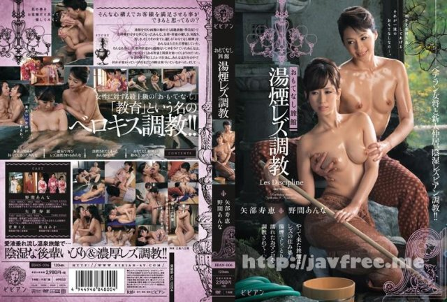 [MSTT-001] 狙われた若妻 春原未来 - image BBAN-006 on https://javfree.me