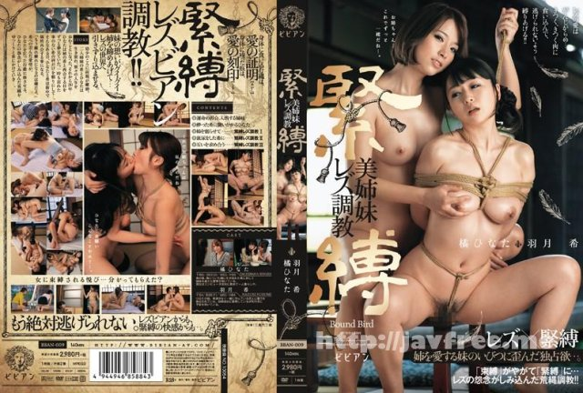 [ADZ-225] 恋人映像 橘ひなた - image BBAN-009 on https://javfree.me