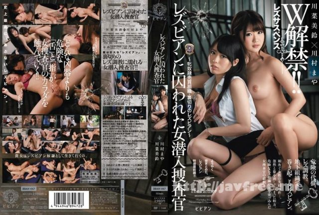 [JOHS-009] 誘惑女-Temptation a girl- - image BBAN-017 on https://javfree.me