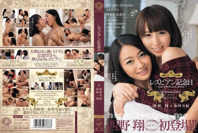 [SDDE-262] 精飲看守レディのお仕事 - image BBAN-028 on https://javfree.me