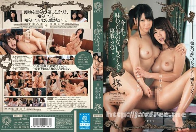 [NEO-063] 出前姦 篠田ゆう - image BBAN-032 on https://javfree.me