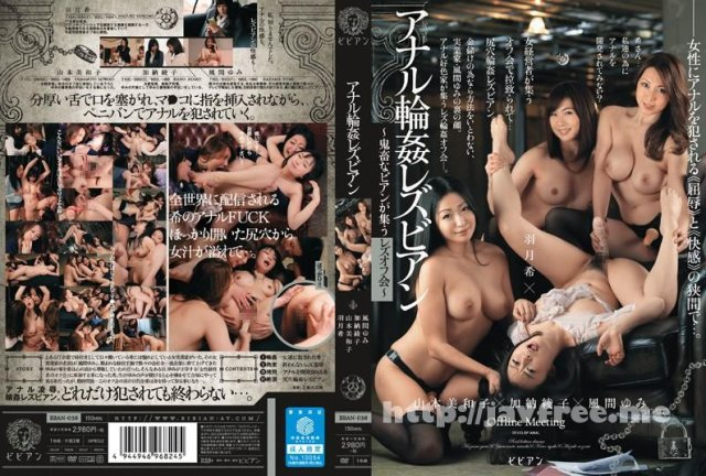 [RMAN-002] 快盗熟女クロアゲハ - image BBAN-038 on https://javfree.me