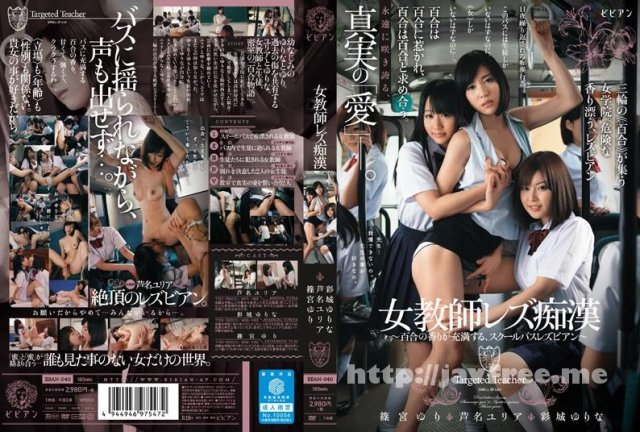 [XV-936] 真木今日子の本気SEX6本番 - image BBAN-040 on https://javfree.me