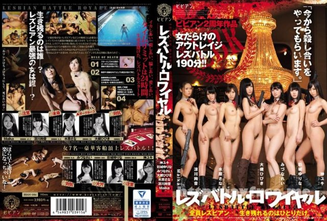 [YST-37] ナマ姦不倫09 - image BBAN-086 on https://javfree.me