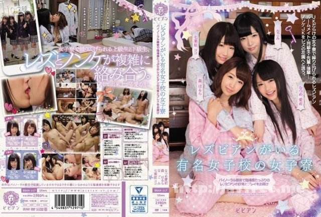[HD][AUKB-073] 女子校生とレズビアンBEST4時間 - image BBAN-117 on https://javfree.me