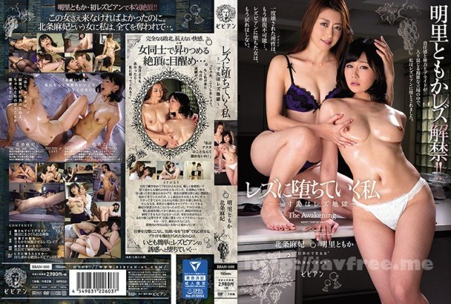 [JARB-026] 美しすぎる親友の母 - image BBAN-160 on https://javfree.me