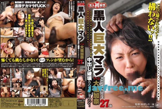 [MADV-177] 姉妹犯 3 - image BDD-19 on https://javfree.me