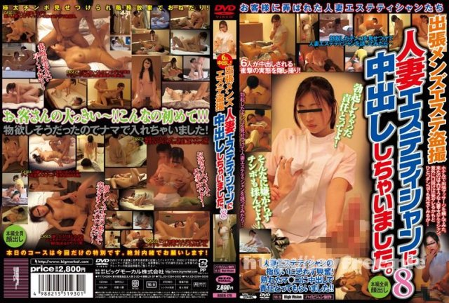 Tokyo Hot n0996 東熱に遥香見参! - image BDSR-179 on https://javfree.me