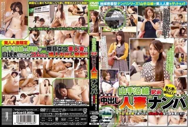 [MSTT-001] 狙われた若妻 春原未来 - image BDSR-183 on https://javfree.me