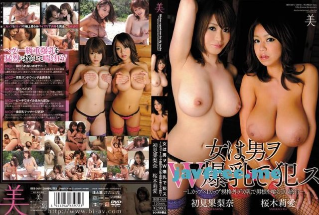 [NSPS-454] 悪徳産婦人科の裏映像 - image BEB-069 on https://javfree.me
