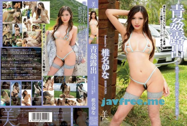 [HD][NCAC-121] 緊縛調教 縛られた嫁 - image BEB-087 on https://javfree.me