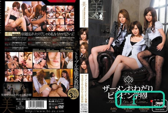 [S2M-012] アンコール Vol.12 : 小桜沙樹 - image BID-005 on https://javfree.me