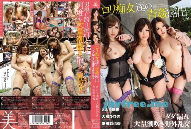 [BBAN-016] レズビアンシェアハウス - image BID-044 on https://javfree.me