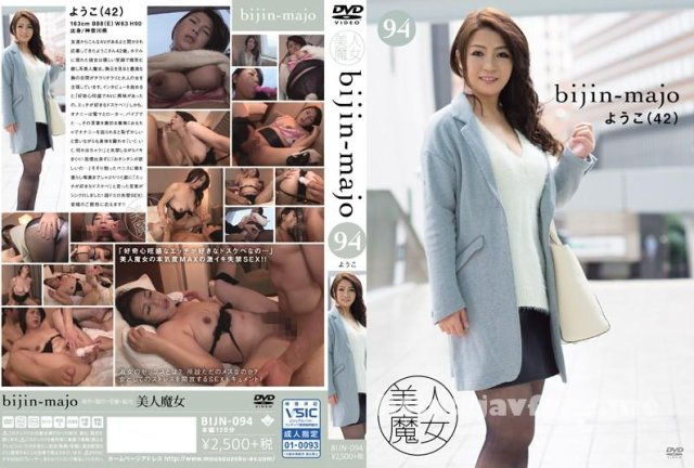 [MXGS-861] 愛玩女体緊縛姦 吉沢明歩 - image BIJN-094 on https://javfree.me
