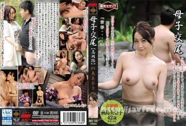[RHJ-168] Red hot jam Vol. 168 : CLUB ONE No.1 キャバ嬢 - : エレナ  - image BKD-135 on https://javfree.me
