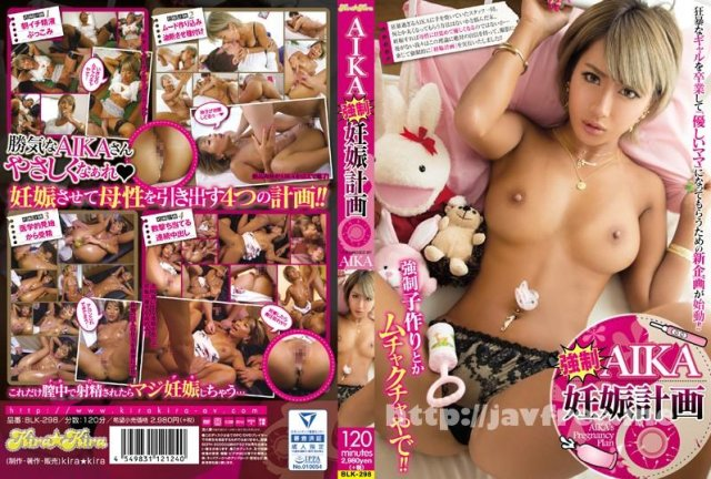 [HD][KAKU-120] しおん - image BLK-298 on https://javfree.me