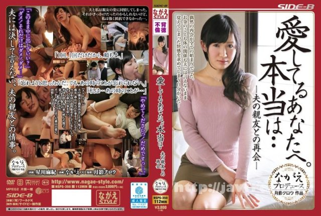 [RCT-633] 女子校生淫語逆痴漢 - image BNSPS-350 on https://javfree.me