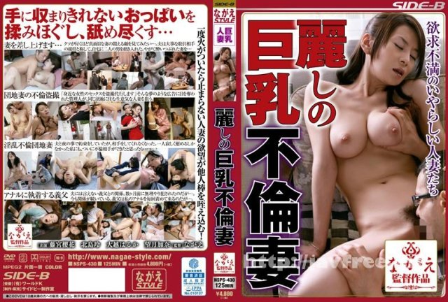 [HD][MCSR-373] 禁断相姦 - image BNSPS-430 on https://javfree.me