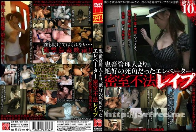 [VIKG-204] 絶品BODY コスプレSEXヤリまくり - image BOIN-115 on https://javfree.me