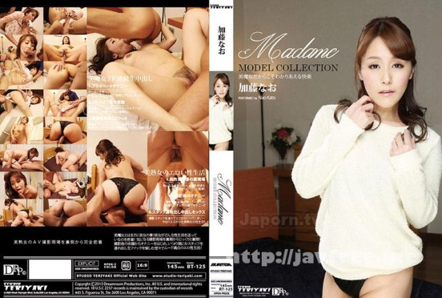 [BT-125] Madame -Model Collection- : 加藤なお - image BT-125 on https://javfree.me