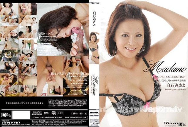 [BT-127] Madame -Model Collection- : 白石みさと - image BT-127 on https://javfree.me