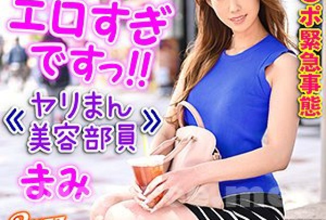 [ABBA-233] 凌辱 女校長&女社長 - image BUZ-008 on https://javfree.me