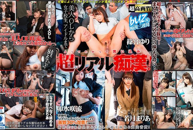 [HD][KSBJ-125] はだかの奥様総集編Vol.6 - image BUZ-014 on https://javfree.me
