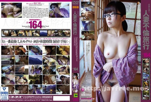 [BOIN-055] 狂いたい爆乳 JULIA - image C-2079 on https://javfree.me