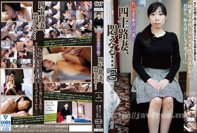 [HD][PVMB-012] ひまり - image C-2379 on https://javfree.me