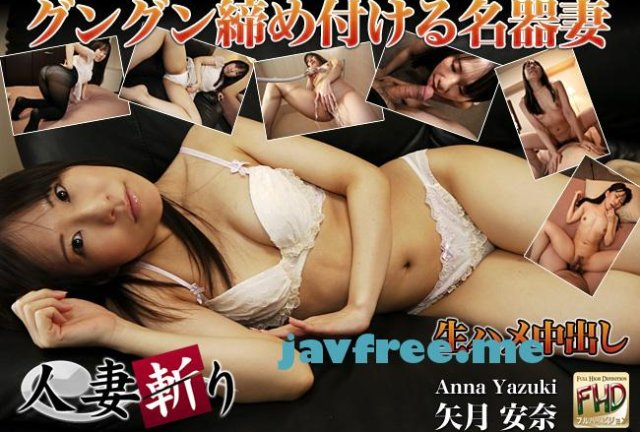 [HD][JKNK-074] ご奉仕トイレママ 歪んだ母性 - image C0930-hitozuma0698 on https://javfree.me