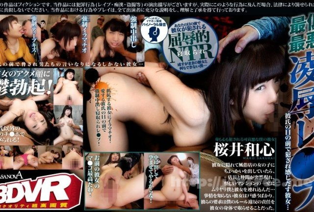 [HD][KSRA-54377] 新体操(仮)~妖精たちの輪舞曲~ Lesson2 - image CACA-145 on https://javfree.me
