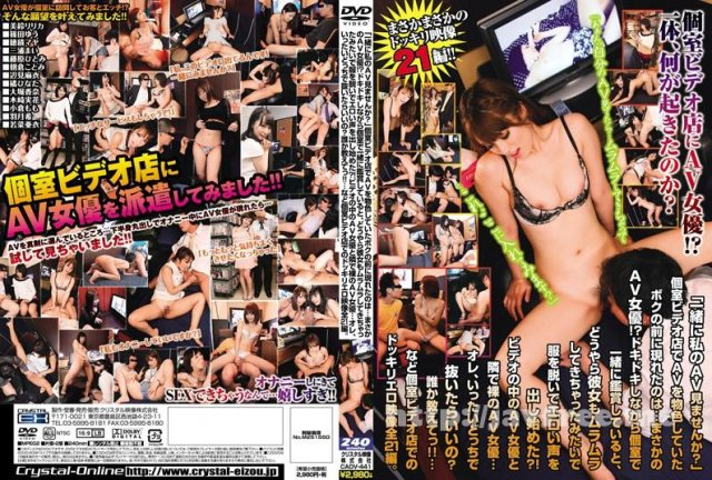 [HD][SRMC-008] 催眠遊戯 篠田ゆう - image CADV-441 on https://javfree.me