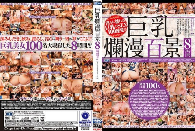 [HD][OREX-016] りか - image CADV-711 on https://javfree.me