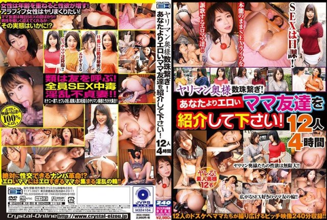 [HD][GMEM-024] 狂気拷問研究所 Climax Dirty Queen Dirty Frenzy Hell 淫覚絶頂女王様淫耐狂乱地獄 並木塔子 - image CADV-793 on https://javfree.me