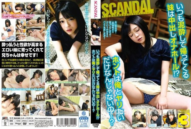 [MKMP-128] 逆ナンパ 南梨央奈 in福岡 - image CAND-145 on https://javfree.me