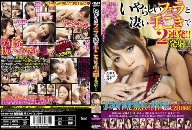 [DASD-122] 強制中出し輪姦 桜りお - image CEN-005 on https://javfree.me