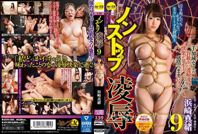 [ADD-044] ドグマ2016下半期作品集 - image CETD-291 on https://javfree.me