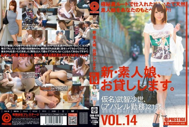 [HD][ORETD-427] Ami - image CHN-028 on https://javfree.me