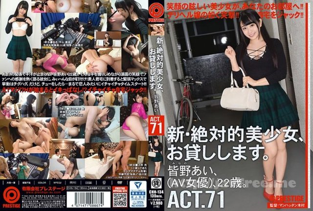 [TKI-053] 完璧な性奴隷 12 - image CHN-134 on https://javfree.me