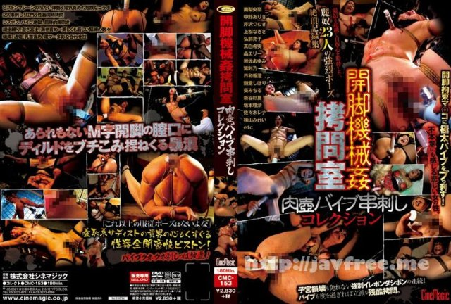[XRW-315] S級熟女 調教SEXコレクション - image CMC-153 on https://javfree.me