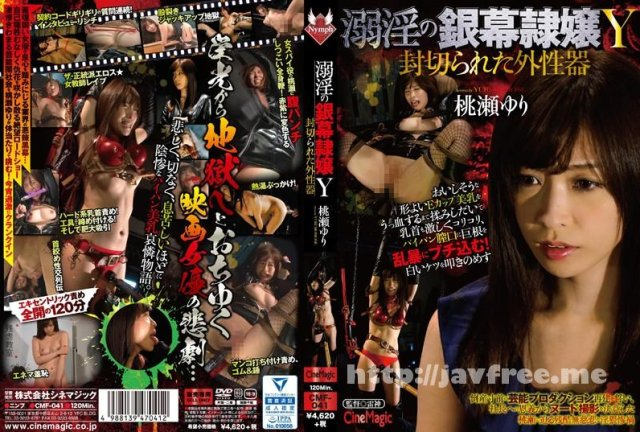 [HD][NSPS-915] 男2人妻1人 ザ・背徳3Pファック - image CMF-041 on https://javfree.me