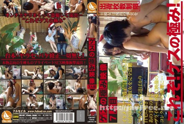 [HD][ORETD-237] 桐山さん - image CMI-007 on https://javfree.me